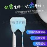 电动牙刷消毒器牙刷支架紫外线杀菌免插电