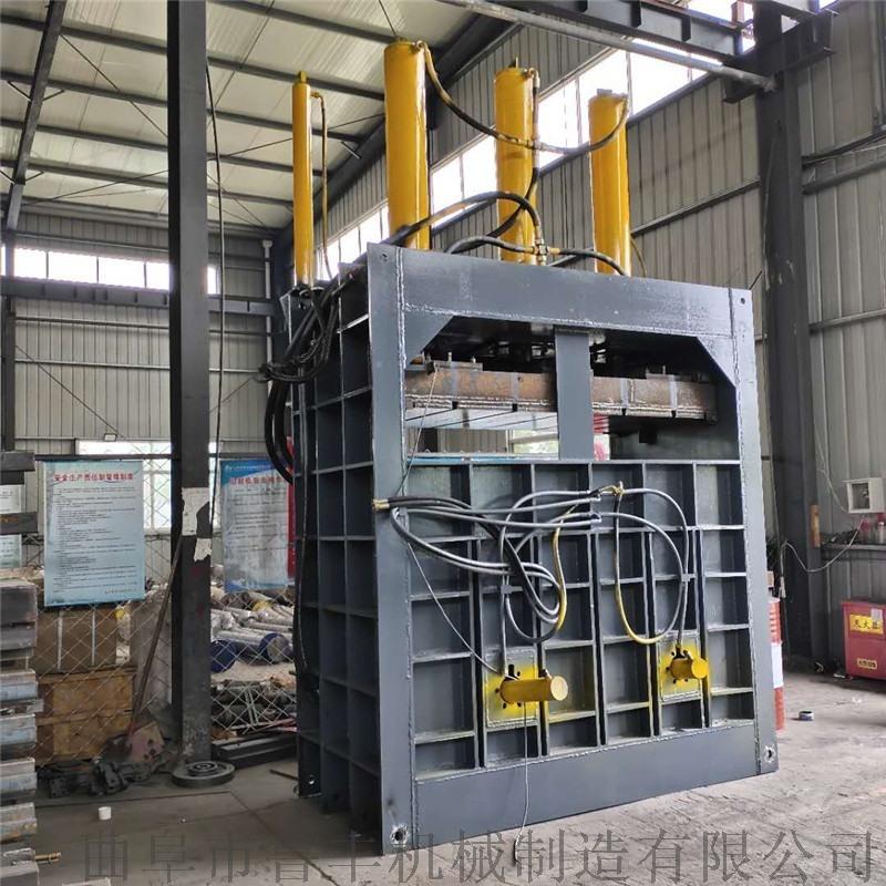 浙江360吨不锈钢打包机全钢板铝合金压扁打包机