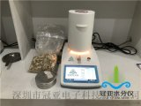 医药水分仪/药品水分仪冠亚推出