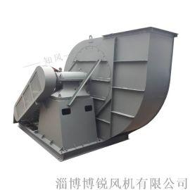 YX9-35    C高压锅炉离心引风机