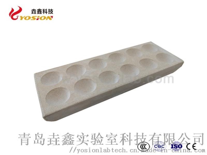 工廠生產火試金灰皿 板狀灰皿 鎂砂灰皿