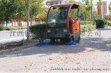 廠家直銷HB40-1江西道路清掃車