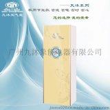 九沐JM-015R/B空氣能家用分體機方形水箱天沐系列