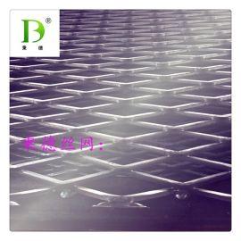 秉德丝网,钢板网,专业生产,厂家直销 安平