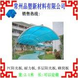 鎮江鋼結構陽光板耐力板