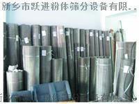 低价供应不锈钢旋振筛600型振动筛全密封振动筛