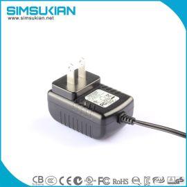 厂家供应美规UL认证3.3V 2A EN60950标准电源适配器 路由器电源