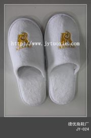 酒店一次性拖鞋  酒店用品  白色拖鞋