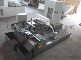 烟台机床用切削液冷却机