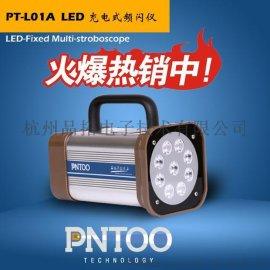 山东图像静止LED频闪灯、频闪仪生产厂家