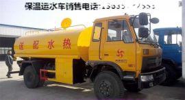 保温运水车价格厂家图片,东风系列保温运输车配置