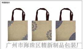 时尚手挽袋  JX-0028
