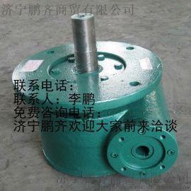 吊车回转蜗轮减速机WC100 /WC120/WC126大量销售
