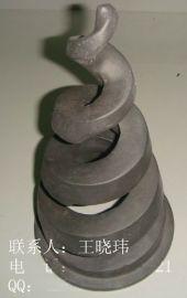脱硫喷嘴,WY-0166,