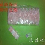 【廠家低價】佛山氣泡墊 防震膜氣泡袋 泡泡袋減震袋10*20