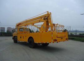 启运直销14米折臂式高空作业车
