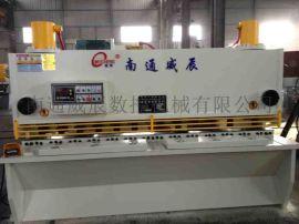 南通威辰供应QC12Y-20*2000数控液压摆式剪板机