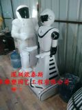 厂家定制玻璃钢智能送菜机器人餐厅酒店服务员智能机器人