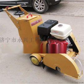 马路切割机 汽油路面切割机专业技术