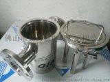【廠家定製】優質管道式除鐵器、易清理形除鐵器、紙廠漿料除鐵器、藥廠液體除鐵器