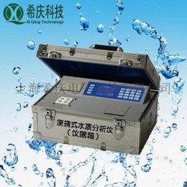 5B-2H便携式COD氨氮总磷浊度水质分析仪