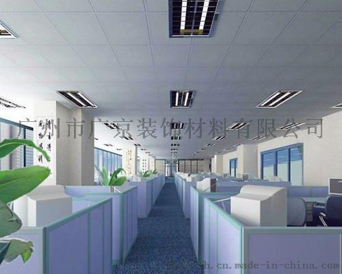 办公室装饰铝扣板吊顶