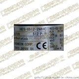 日立電梯門機編碼器  HES-0512-2MHC