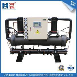 高雅 中央空调KRC-10WD水冷式冷水机组 10PH 循环冷水机 小型低温冷水机