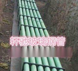 泰安玻璃钢电缆穿线管价格