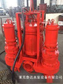 带搅拌器抽沙泵、船用砂浆泵、铰刀吸沙机