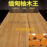正宗緬甸柚木板材最新市場價 緬甸柚木板材報價