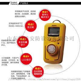 手持式甲醛泄漏报警仪 单一多合一气体检测仪