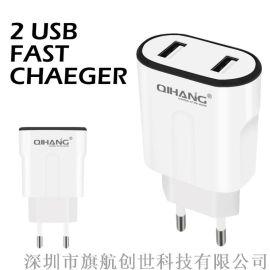 QIHANG/旗航Z24双USB家用欧规充电器