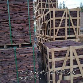 火山石板 装饰墙壁板材 别墅造景用火山岩板 青石板