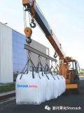 散装葡萄糖大包装袋(编织袋)集装袋吨袋生产直销