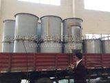 硫酸钙专用闪蒸干燥机