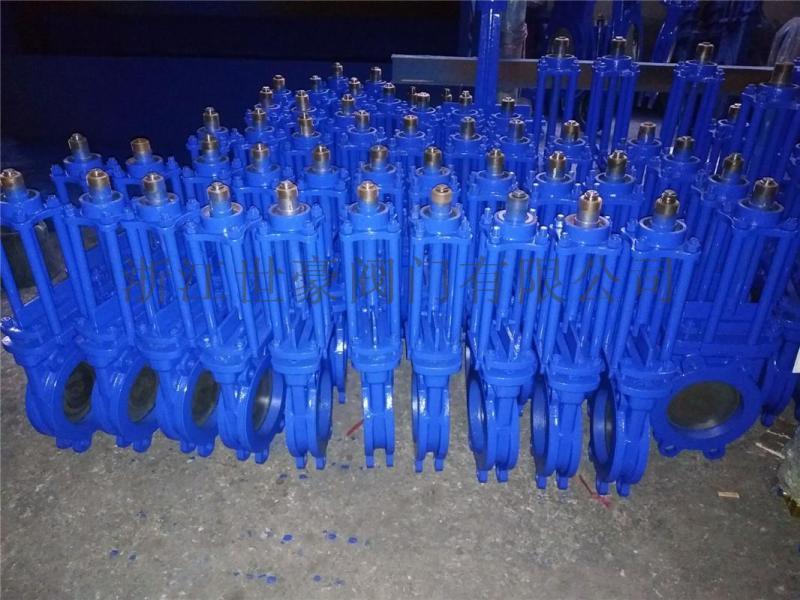 Z73X-10手动浆液阀 铸铁浆料闸阀