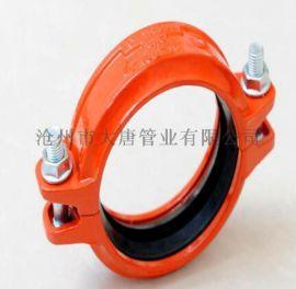 厂家直销沟槽管件 刚性卡箍 沟槽管件 消防管件 现货供应