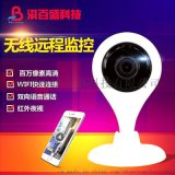 无线摄像头智能高清网络摄像机 手机wifi远程监控摄像头