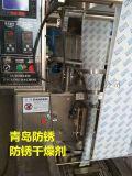出口海运干燥剂吉林厂家生产批发