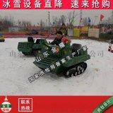 滑雪场设备雪地坦克车 全仿真雪地坦克滑雪场设备