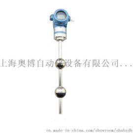 ZX-137磁致伸缩液位计