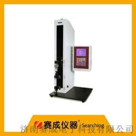 复合薄膜智能电子拉力试验机