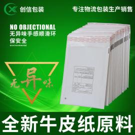 白色牛皮纸气泡袋外贸印刷报关单防震保护泡沫文件袋