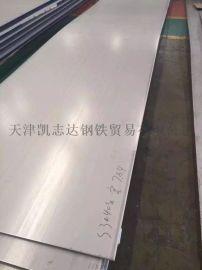 1Cr20ni14Si2不锈钢板现货销售