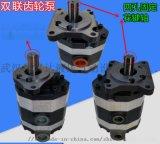 齿轮油泵2CB-FA18/10-FL