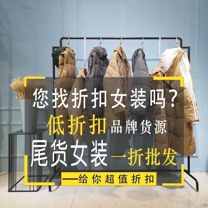 高档女装西服指尖沙女装尾货货源女式衬衫淘宝特卖女装