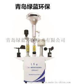 颗粒物监测仪二合一β射线 L6型β射线