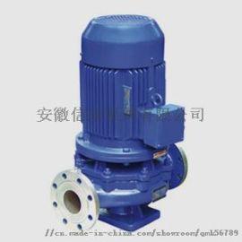 定制 立式/卧式不锈钢管道泵 双速 生产厂家 开专税