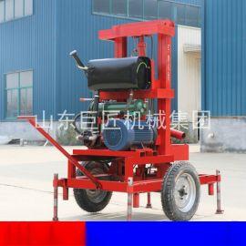 三相电地热源打井机生产厂家 百米农村水井钻机